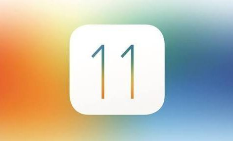 The Roast of iOS 11